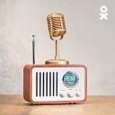 Радио хиты