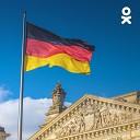 Песни из Германии