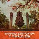 Maestri di musica asiatica feat Relax musica zen club - Pratica del Karate