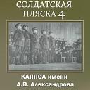 Ансамбль п у А В Александрова - Марш артиллерии