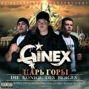 Ginex - Рэп зачистка