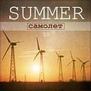summer - cem-