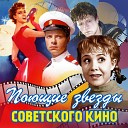 Михаил Боярский - Романс Теодоро Сталь Из к ф Собака на сене