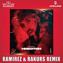 Ганвест - Ramirez Rakurs Radio Edit
