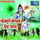 Nitish Kumar - Dala Kanwariya Ho
