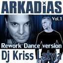 ARKADiAS Dj Kriss Latvia - Ссора Обалденная Премьера песни 2017