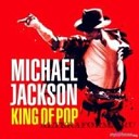 King Of Pop German Edition CD2
