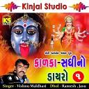Vishnu Maldhari - Moti Akhol Galal, Pt. 01