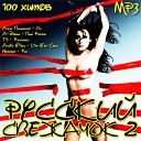Краски - Мохито DJ Lykov amp Loud Bit Pr Radio Edit