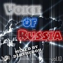 DJ KyIIuDoH - Track 15 Voice Of Russia VOl 10 2012