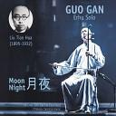 Guo Gan - Shadows of Candels Flickering Red