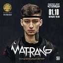 Matrang - Matrang - Вода (Dj SLAVING Radio Edit)