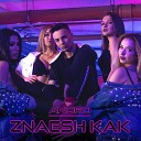 Andro - Znaesh Kak