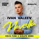 Kolya Funk & Shnaps - Ivan Valeev - Novella (Kolya Funk & Shnaps Remix)