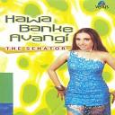 Sanjay - Billian Akhian