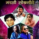 Jagdish Patil - Paisa Paisa Karte Kaay