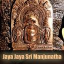 Krishna - Manthra Roopane