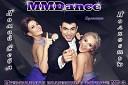 MMDance - Мой Босс DJ Melloffon Remix