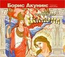 Анатолий Брусникин - На крыше