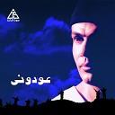Нашла эту песню Потрясающие арабское танго - Я в огне от ее красоты Что случилось с моим сердцем Это моя любимая