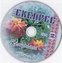 Кращі пісні - 2 CD1