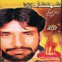 Shahanshah Bacha - Alama Mata Gona Neshta Now