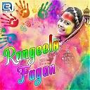 Rani Rangili - Rang