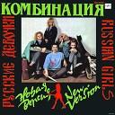Дискотека 80-90 Х Русский