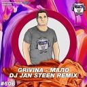 Grivina - Мало \(Dj Jan Steen Remix\) \(Radio Edit\)
