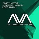 20 Vocal Trance Anthems - 2013 Summer Edition