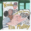 Tim Mulley - When You Were Young