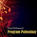 Khyal Muhammad - Zar Gay Mi Gham Jal Bal Karlo