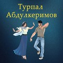 Лезгинка - Чеченская Мадина