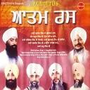 Bhai Gurcharan Singh Ji Rasia - Jio Jio Tera Hukam