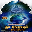 Krishna - Surya Puthrane