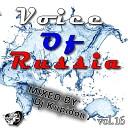 Voice Of Russia vol. 16