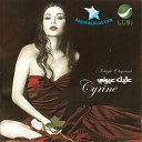 Cyrine - Law bass fi aini