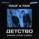 Rauf & Faik - Детство (Rakurs & Eddie G Radio Edit)
