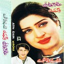 Azeem Khan Wagma - Gham Day Pama Gham