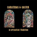 St Mary s Byzantine Catholic Choir - Boh Sja Razdajet