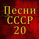 Борис Штоколов - Письмо к матери
