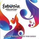 Various Artists - Cukrov feat Andrea Lijepa Tena Beautiful Tena