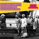 David Jach Matthias Weimer - Damas Martin Woerner Remix