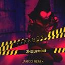 LIRANOV - Эндорфин (Jarico Remix)