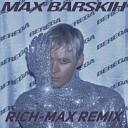 Макс Барских - Берега (Rich-Max Radio Remix)
