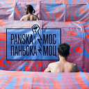 Panska Moc - Мысль об осени