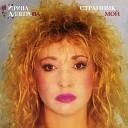 Irina Allegrova - diskoteka 80 90 h russkiy i a