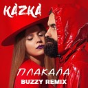 KAZKA - Плакала (Buzzy Remix)