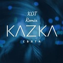 Kazka - Свята (K0T Remix)