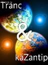kazantip 2010 - Заряжай пластинку